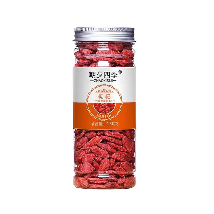 Hot Selling New Scented Tea Goji Dried Organic Chinese Wolfberry Tea - 4uTea | 4uTea.com
