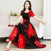 Весна-лето 2020, Пляжное шифоновое платье макси для отдыха размера плюс, винтажное подиумное платье с цветочным принтом, элегантное женское о...(Китай)