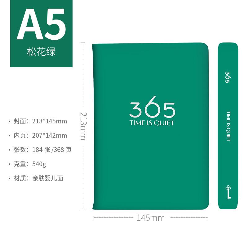 2020 записная книжка-органайзер 365 наклейки для дневника Еженедельный кожаный Органайзер A5 Note книги ежемесячный график китайский планировщи...(Китай)