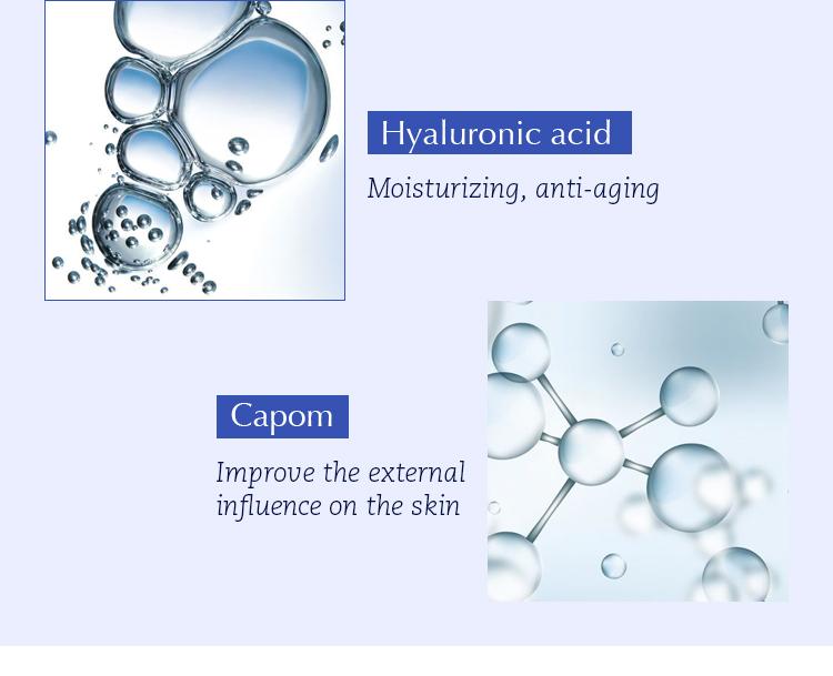 serum (5).jpg