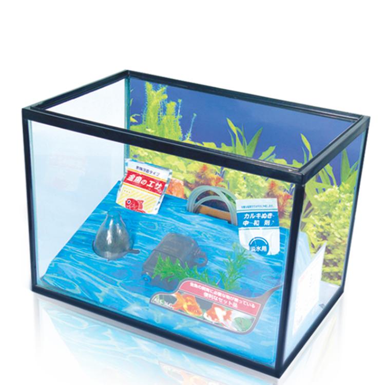 Heto YG Series Fish Tank ,fish Aquarium tank, aquarium fish tank