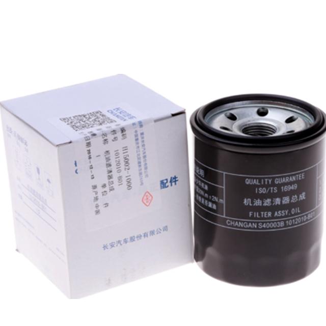 High quality auto parts chang 'an CS35CS55V5V7EadoA800 oil filter 1.6
