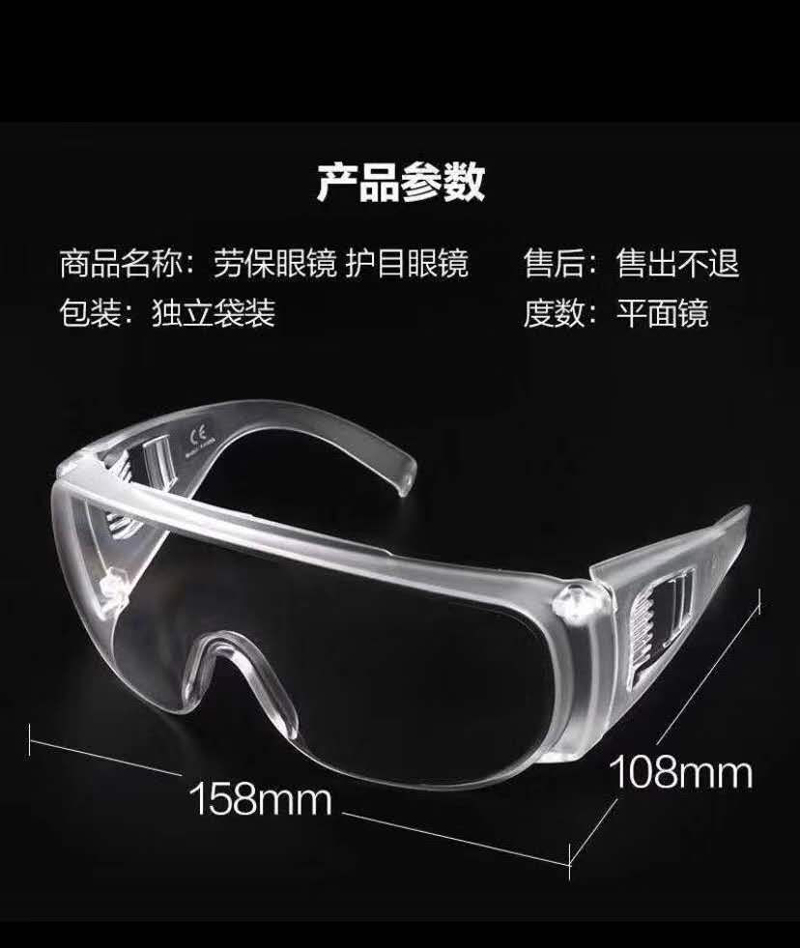 fast shipment Safety protective eyewear Over Glasses