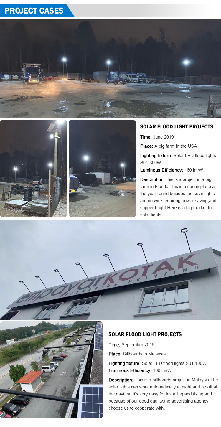 HUAPAI Rechargeable IP65 60w 100w waterproof led solar outdoor flood light