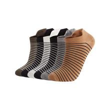 Metersbonwe 6 пар/лот 2020 весна лето мужские хлопковые носки для мужчин спортивные повседневные буквы хит цвет короткие мужские носки(Китай)