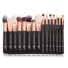 /product-detail/private-label-printed-15pcs-facial-use-makeup-brush-set-professional-62132342851.html