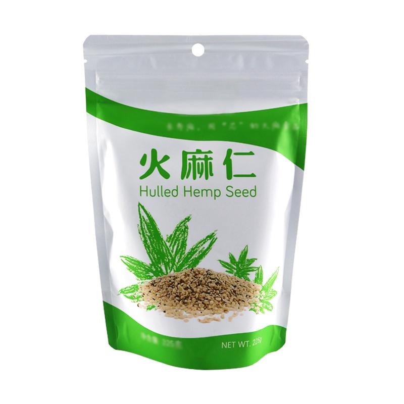 Fornecimento a granel Sementes de Cânhamo Casco Orgânicos Certificados Para Ingredientes Alimentares