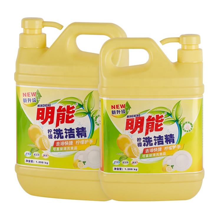 Chất Lượng Rửa Chén Chất Lỏng Nhà Cung Cấp Sinh Thái Màu Xanh Lá Cây Kết Thúc Rửa Chén Chất Lỏng