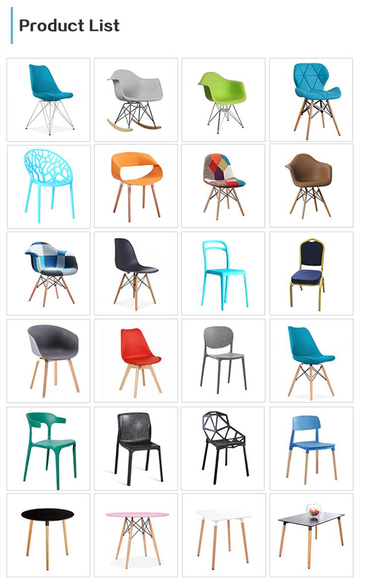 משלוח מדגם מודרני אוכל חדר ריהוט פנאי PP פלסטיק כיסא לערום כיסא אוכל סיטונאי זול מחיר