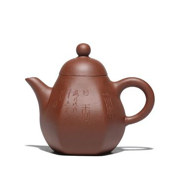 Yixing zisha teapot,purple clay teapots 170ml