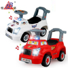 /product-detail/kids-ride-on-police-car-for-sale-shanghai-ride-on-car-toy-with-storage-62363373987.html