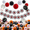 Latest wholesale high quality halloween decorations halloween balloon set