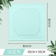 3D стикер кирпичной стены DIY Украшение Креативные обои стикер самоклеющийся мягкий чехол для спальни гостиной(Китай)