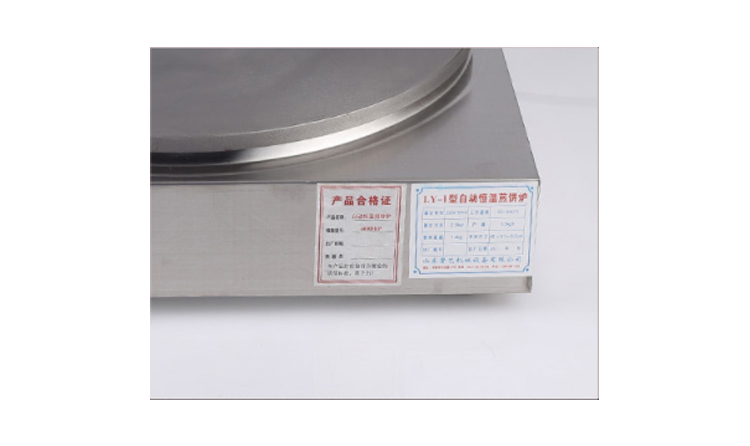 Commercial electric baking pancake machine, electric tweezers pancake machine, pancake stove pancake pancake fruit machine