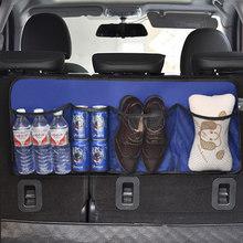 Автомобильный Органайзер, регулируемая сумка для хранения на заднем сидении для багажника, сетчатая вместительная многофункциональная су...(Китай)