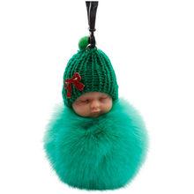 Милый спальный Детский плюшевый игрушечный брелок с белкой рюкзак сумка аксессуары брелок с помпонами подвеска мягкая кукла игрушка для де...(Китай)