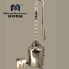 Alcohol distillation equipment for vodka rum gin spirits distillery