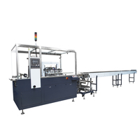 Automatic horizontal Rice noodle (4 servo) wrapper machine