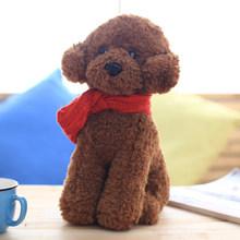 Белая плюшевая кукла животного, милые мягкие собаки, плюшевые мягкие животные, игрушки Knuffels Dieren Kawaii, декор для комнаты KK6FZM(Китай)