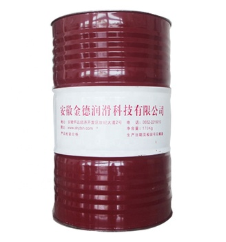 standard hydraulic oil Environmental Anti-wear hydraulic oil 46# 200L with best price