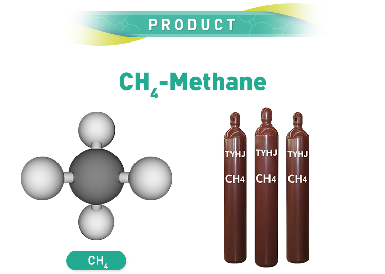 High purity liquid CH4 gas cylinder buy methane market for sale gas tank pure methane gas price