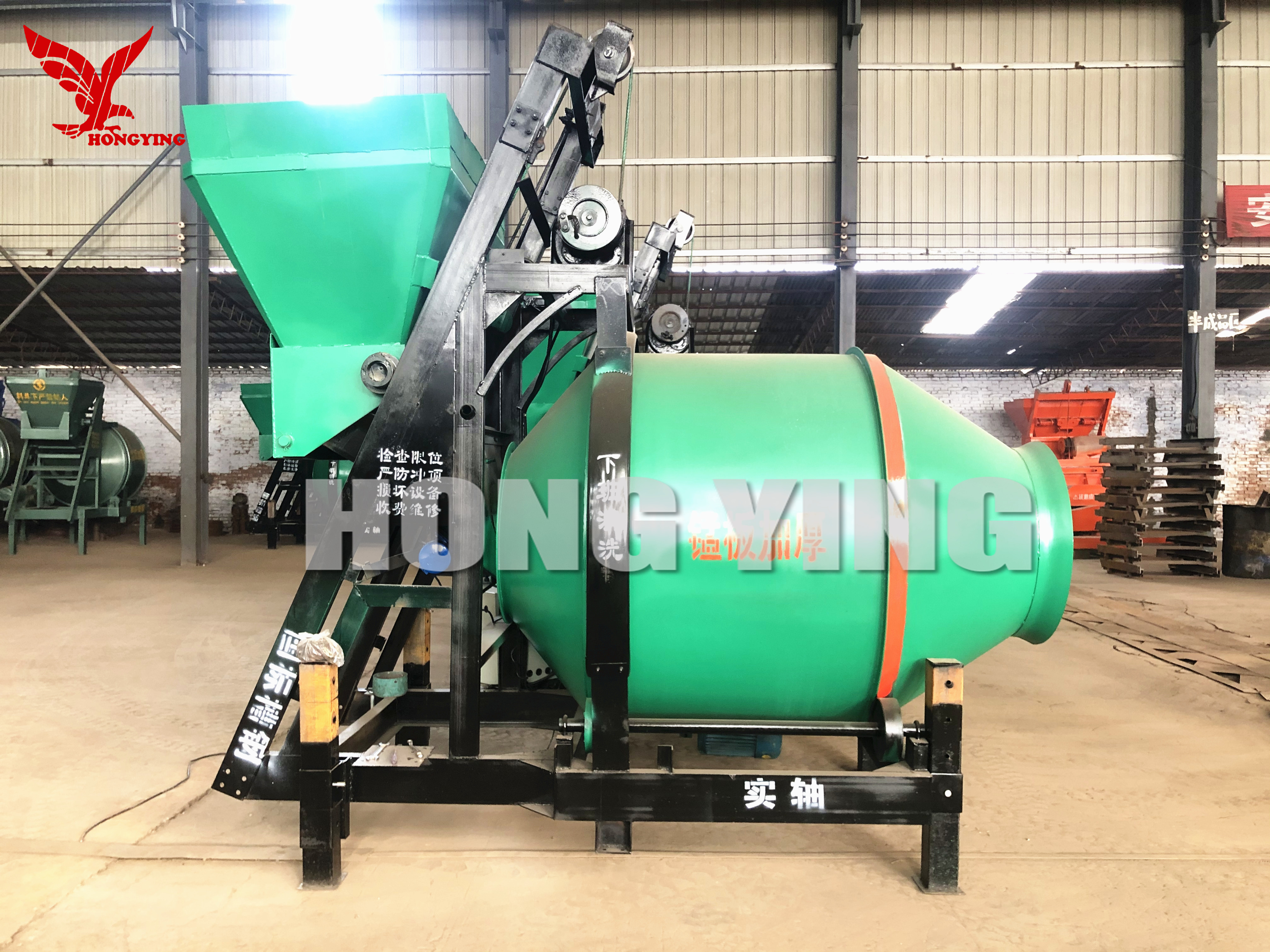 Hongying Portable mixer machine/concrete mixer