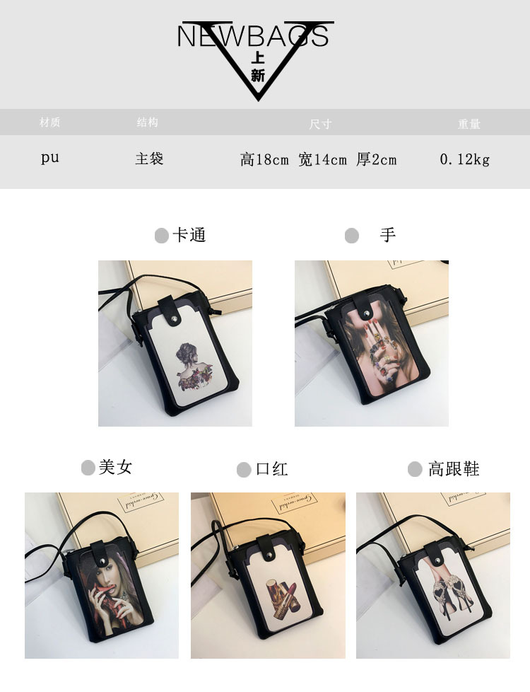 New fashion cartoon printing mini mobile phone change shoulder shoulder Messenger bag