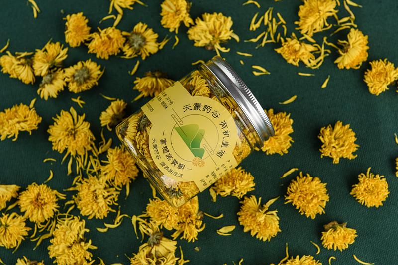 Standard Natural Yellow Chrysanthemum Tea Organic Dried Flower Tea - 4uTea | 4uTea.com