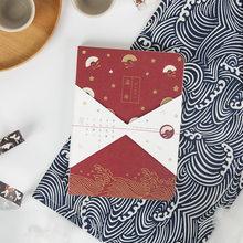 A5 пустой дневник, дорожный блокнот, школьный офисный блокнот, планировщик, блокнот, расписной альбом, канцелярские принадлежности C15 D40(Китай)