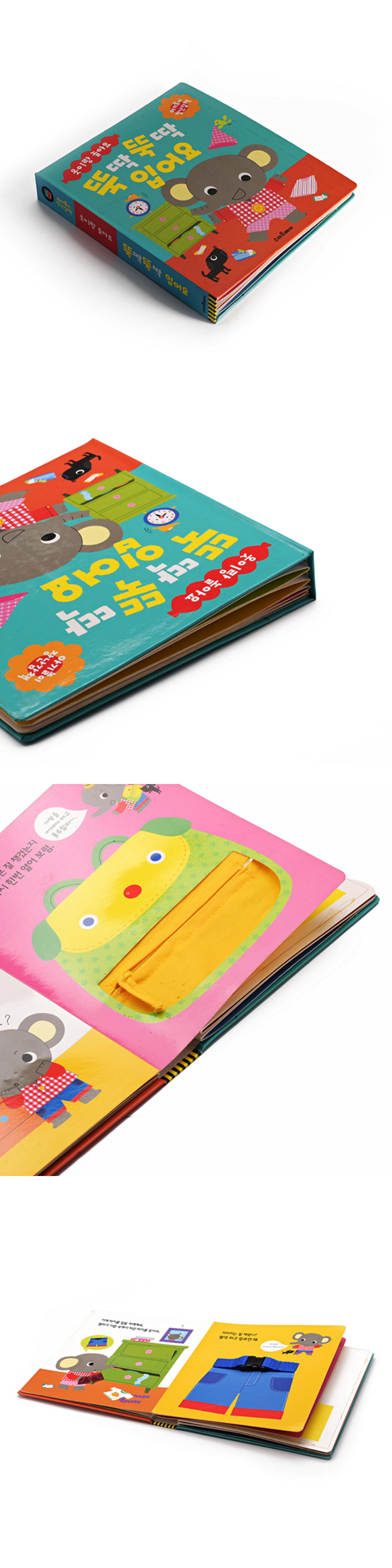2020 cheap sample support glossy paper customized china full color book printing hardcover children board books
