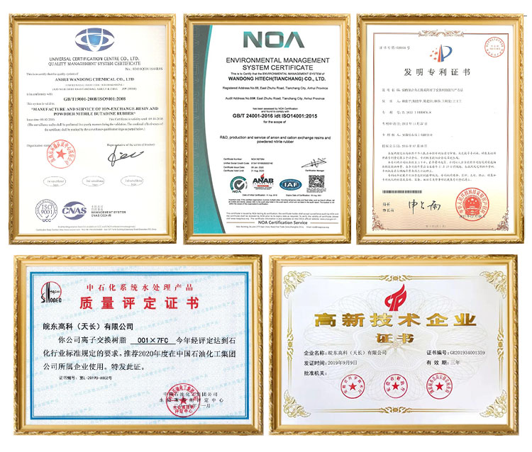 Factory direct supply nitrile butadiene rubber nbr powder