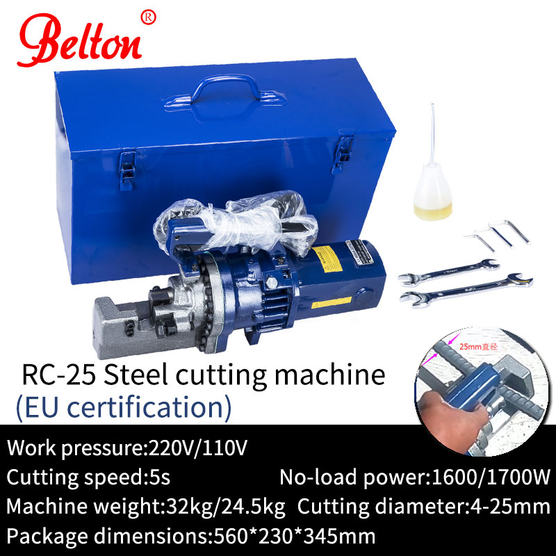 ODETOOLS  RC-16/20/22/25/32 Mechanical Hydraulic Rebar Cutting Machine tool Steel Bar Cutting Machine