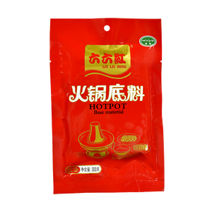 Customized Flavor Delicious Food Hotpot Seasoning Vegetable Beef Soup