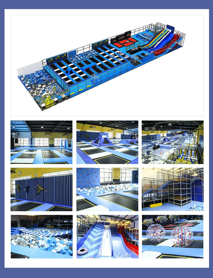 2020 hotsale standard big commercial adult indoor trampoline park wholesale customized trampoline park for kids