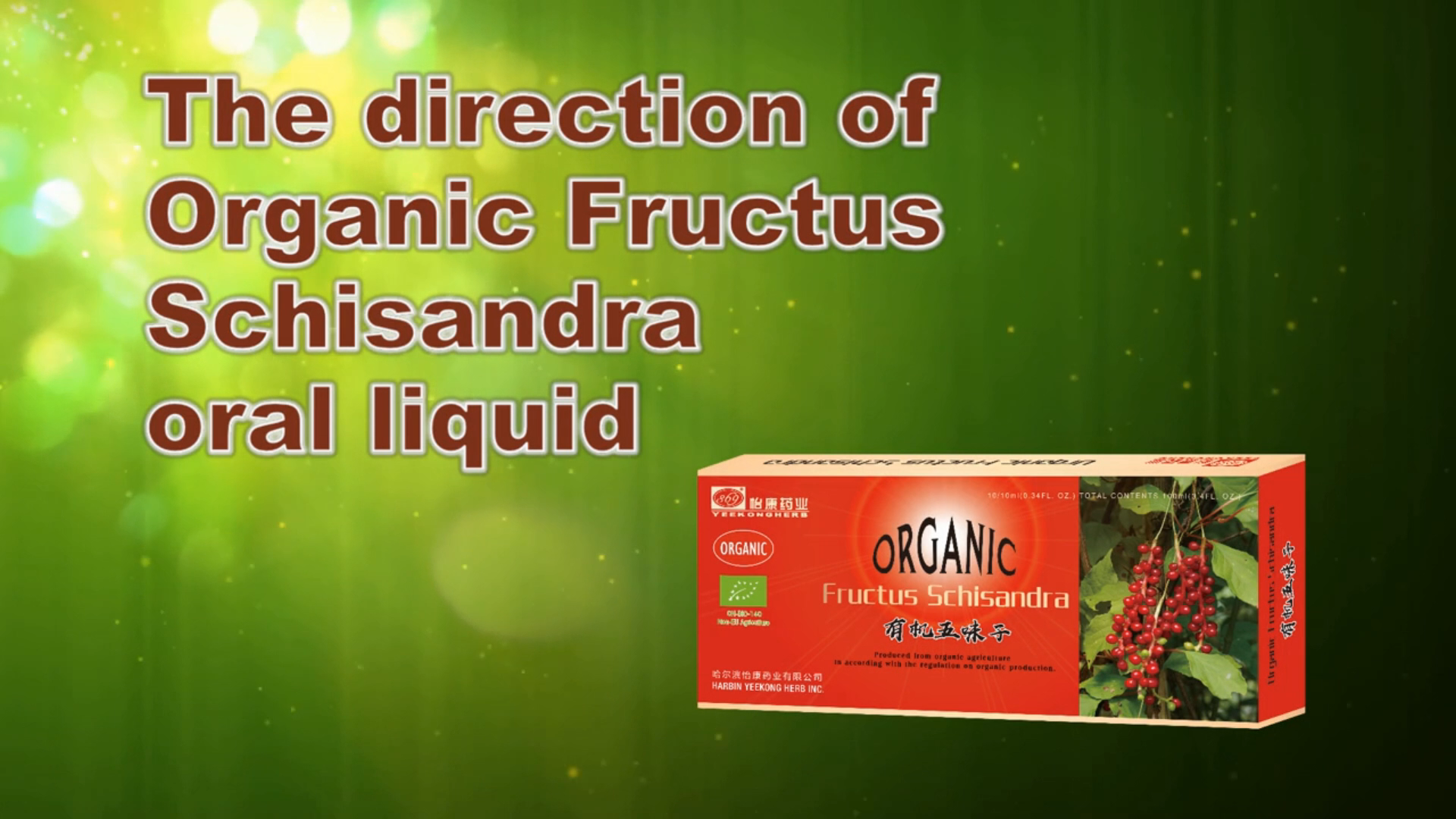 New product organic fructus schisandra chinensis oral liquid for liver protect