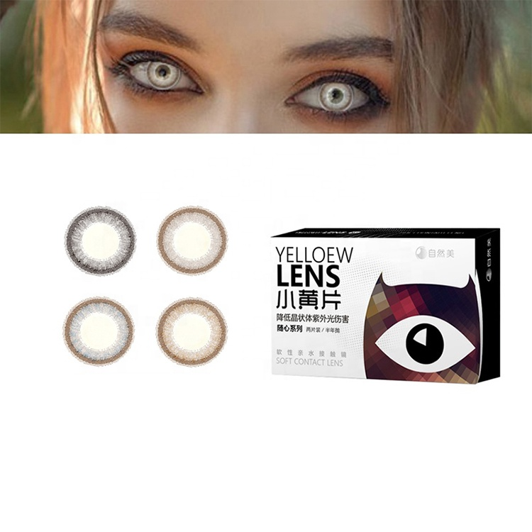 High quality soft big eye half-year cosmetic color tinted grey contact lenses фото