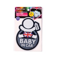 Non-toxic 3M Reflective Car Sticker With Many Colors In Stock