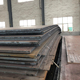 ss400 hot rolled 05mm thickness carbon steel plate