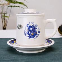 400 мл Цзиндэчжэнь Керамика Чай чашка с крышка фильтра блюдце Элегантный комплект здоровья Кофе кружка мастер чашка для воды коллекции креат...(Китай)