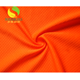 shaoxing keqiao suihan textile wholesale 100 polyester knit jersey jacquard knitting fabric