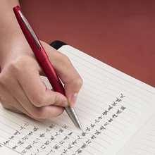Hongdian 617 перьевая ручка, полностью Металлическая старинная чернильная ручка EF перо, Конвертор, наполнитель, деловые, Офисные, школьные письме...(Китай)