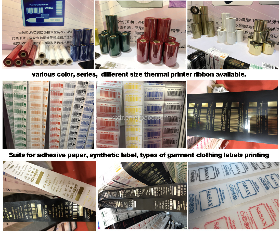 Barcode Garment Label Transfer Printing Double Side Fabric