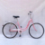 China wholesale cheap price alloy 26 inch women bicycle lady city bike