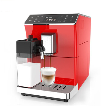 Commercial Fully Automatic Coffee Machine Espresso Coffee Maker
