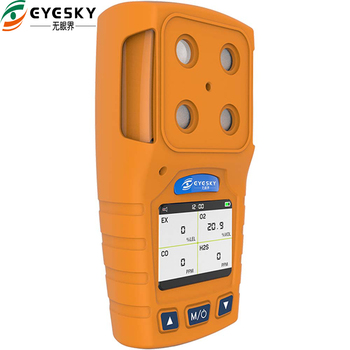 Portable Multi Gas Detector 4 in 1 handheld for EX,02,H2S by CE certified