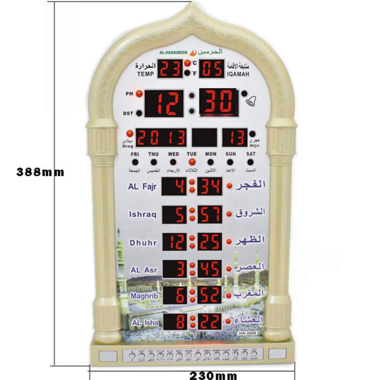 Il tempo del mondo musulmano digital islamica azan orologio moschea preghiera automatico e di controllo remoto digitale Multi-funzione di orologio da parete