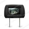 2 Channels Video Input Car Rearview Monitor 800*480 TFT LCD 7 Inch Universal Car Headrest Monitor DVD/USB/SD Player with Remote