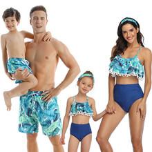 Новинка 2020 года; летний семейный Купальник; бикини для женщин и мужчин; одежда для детей Купальные шорты для папы и сына пляжная одежда «Мама...(Китай)