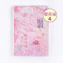 Kawaii розовый зыбучий песок, ПВХ ноутбук DIY, ручная учётная запись, школьная книга 2020 2021 Kpop планировщик, ежедневный блокнот, офисные принадлежн...(Китай)