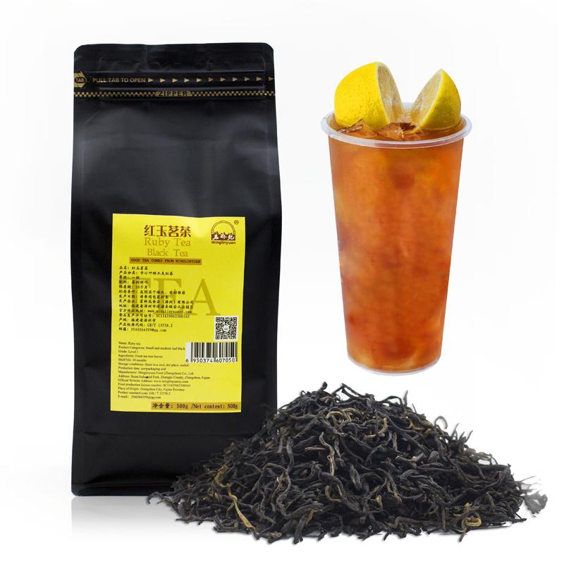 Raw material for lemon black tea recipe for ruby tea tea shop - 4uTea | 4uTea.com